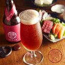 (酒類)(お中元 ギフト 送料無料)「馨和 KAGUA」 6本セット(あす楽)/ ギフト 発泡酒 ビール エール エールビール クラフト クラフトビール お礼 ...