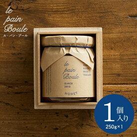le pain boule(ル・パン・ブール)ハニー 1個(木箱入り)(メッセージカード不可)(あす楽一時休止中)