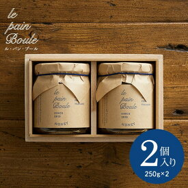 le pain boule(ル・パン・ブール)ハニー 2個セット(木箱入り)(あす楽一時休止中)