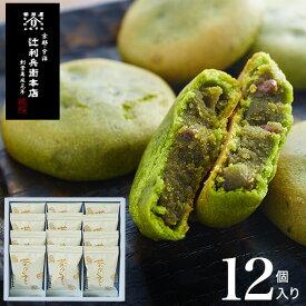 (京都宇治)辻利兵衛本店 茶々こまち 12個(メーカー包装済、のしは外のし)(抹茶菓子)