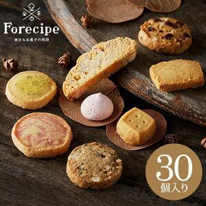 スイーツ Forecipe(フォレシピ) ちいさな森のクッキー M(FRCP-20) 詰め合わせ ギフト 結婚内祝い 出産内祝い ご挨拶 引っ越し プレゼント 出産祝い 結婚祝い お返し お祝い 写真入り メッセ