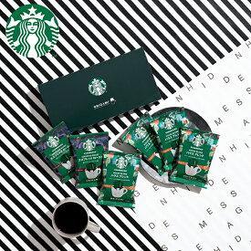 お歳暮 ギフト スターバックス コーヒー ギフト オリガミ パーソナルドリップコーヒーギフト(SB-10S)(あす楽)/ スタバ 結婚内祝い 引き出物 引出物 出産内祝い お返し