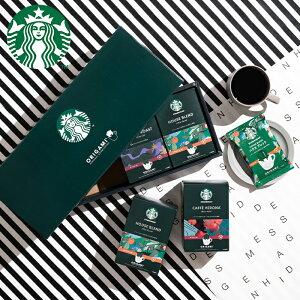 スターバックスコーヒーギフト/スターバックスコーヒー/コーヒー