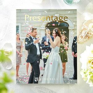 (引き出物 カタログギフト 結婚式) リンベル プレゼンテージ ブライダルカタログ (フォルテ) + e-Giftコース / 内祝い 結婚祝い お返し 引出物 結婚内祝い ギフト お祝い