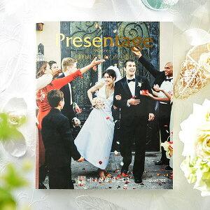 (引き出物 カタログギフト 結婚式) リンベル プレゼンテージ ブライダルカタログ (カルテット) + e-Giftコース / 内祝い 結婚祝い お返し 引出物 結婚内祝い ギフト お祝い