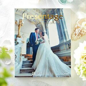 (引き出物 カタログギフト 結婚式) リンベル プレゼンテージ ブライダルカタログ (ビオラ) + e-Giftコース / 内祝い 結婚祝い お返し 引出物 結婚内祝い ギフト お祝い 5600