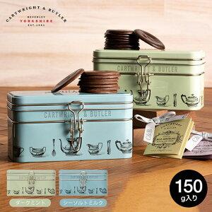 バレンタイン チョコ カートライトアンドバトラー Cartwright & Butler 缶入りチョコレート(ダークミントチョコ/シーソルトミルクチョコ)/ C-21