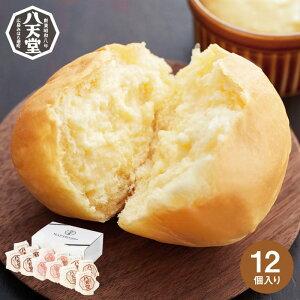 (送料無料)八天堂 プレミアムフローズン くりーむパン(12個)(メーカー直送)(冷凍品)(のし・包装・メッセージカード・代引き不可) / スイーツ パン 詰め合わせ セット
