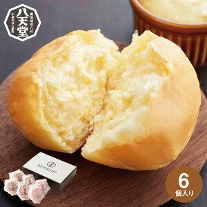スイーツ (送料無料)八天堂 プレミアムフローズン くりーむパン(6個)(メーカー直送)(冷凍品)(のし・包装・メッセージカード・代引き不可) / スイーツ パン 詰め合わせ セット ギフト