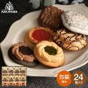 内祝い 出産内祝い お返し ロシアケーキ 32個(包装済) 中山製菓 個包装 お菓子 詰合せ ギフト 結婚内祝い お礼