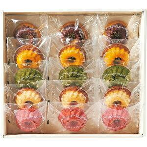 敬老の日 プレゼント ギフト 内祝い 出産 結婚 ホシフルーツ 果実のミニョン・ド・クグロフ 15個(HFMK-15) / 結婚内祝い 出産内祝い お返し お菓子 詰合せ