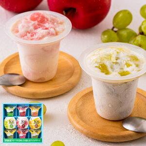 お中元 ギフト 内祝い 出産内祝い お返し アイスクリーム ギフト アイス 凍らせて食べるアイスデザート(IDC20/9号)(あす楽一時休止中)/ シャーベット スイーツ お菓子 詰め合わせ お祝い