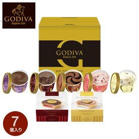 GODIVA ゴディバ カップアイス&タルトグラッセ ギフトセット 送料無料 メーカー直送 内祝い 出産内祝い 結婚内祝い