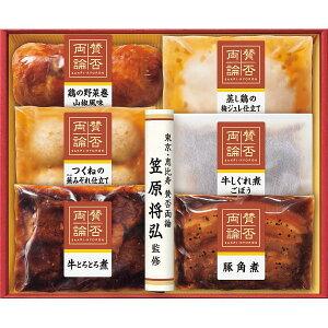 「賛否両論」 和食ギフト (IWA-51) 送料無料 メーカー直送 (冷凍)