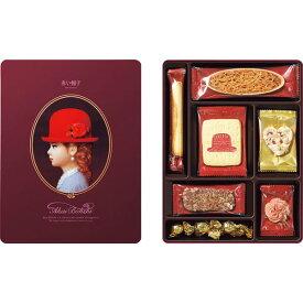赤い帽子 パープル (16133)