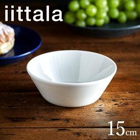 イッタラ iittala ティーマ ボウル 15cm ホワイト / Teema シリアルボウル ボール 北欧 食器 フィンランド