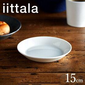 イッタラ iittala ティーマ プレート 15cm ホワイト / Teema 皿 北欧 食器 フィンランド
