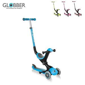 GLOBBER ゴーアップ キックスクーター / 送料無料 乗用玩具 三輪車 ウォークバイク プッシュチェア
