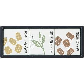 キューブセレクション【和の緑茶詰合せ】(CSY-BO) / 内祝い ギフトセット お中元 御中元