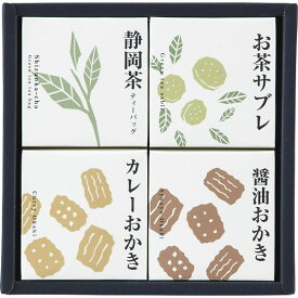 キューブセレクション【和の緑茶詰合せ】(CSY-BE) / 内祝い ギフトセット お中元 御中元