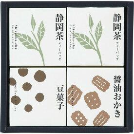キューブセレクション【和の緑茶詰合せ】(CSY-CO) / 内祝い ギフトセット お中元 御中元