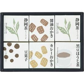 キューブセレクション【和の緑茶詰合せ】(CSY-DO) / 内祝い ギフトセット お中元 御中元