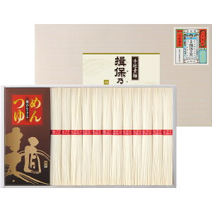 手延素麺 揖保乃糸(つゆ付) 24束(YKL-50) / 内祝い ギフトセット 写真入り メッセージカード無料 名入れ