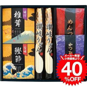 彩食健美(AK-3BJ) / 内祝い ギフトセット お中元 御中元