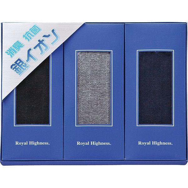 ロイヤルハイネス 銀イオンビジネスソックス3足セット(N−090)