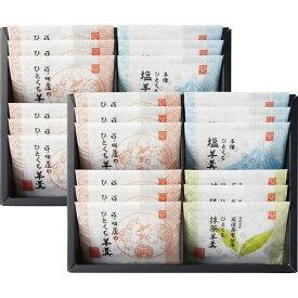 平田屋 一口羊羹 (12個)(R‐100)