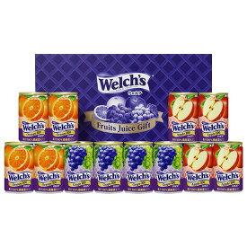 ウェルチ 100%果汁ギフト(W15)