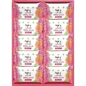 牛乳石鹸 ミルキィフレッシュセット(MF−10)