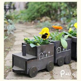 汽車プランター【鉢】【木製】【おしゃれ】