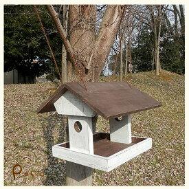 アンティークウッドのバードフィーダー 三角屋根タイプ【鳥の餌台】【エイジング】