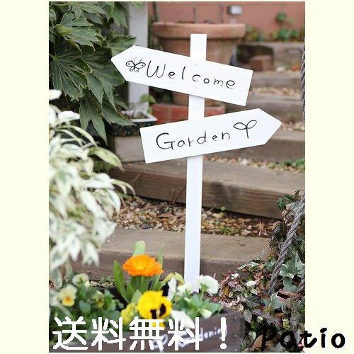 【税込&送料無料】ガーデンピック 60cm【木製】【ベランダ】