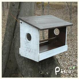 アンティークウッドのバードフィーダー 一枚屋根タイプ【鳥の餌台】【エイジング】