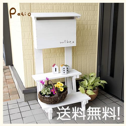 郵便ポスト 郵便受け スタンド 木製 フラワースタンド付 置型 メールボックス 送料無料