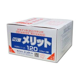 NSメリット 箱タイプ(3.0kg×4/箱)(60分・120分の2タイプから選べます)【内装 ニットー パテ 石膏】☆下塗りにはNSVスリークがおすすめです☆