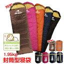 \ただいまセール中/寝袋 シュラフ 洗える 冬用 封筒型 かわいい ねぶくろ コンパクト 掛け布団 連結可能 キャンプ用…