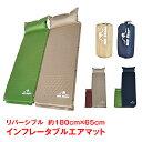 (*本日全品5%offクーポン配布中*) キャンピングマット エアマット 3cm キャンプ用品 エアー マット マットレス テン…