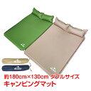 ダブル キャンピングマット 厚さ 2.5cm インフレータブル マット 2人用 エアマット 車中泊グッズ キャンプ用品 テント…