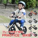 *30日4時間限定全品10%offクーポン* 【365日保証】 バランスバイク 子供用 ペダルなし自転車 子供用自転車 キックバ…
