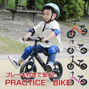 *ポイント10倍* 【365日保証】 バランスバイク 子供用 ペダルなし自転車 子供用自転車 キックバイク 練習 プレゼント ad189