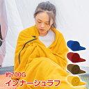 寝袋 インナーシュラフ 封筒型 フリース ブランケット シーツ ひざかけ 毛布 洗える キャンプ用品 マット アウトドア …
