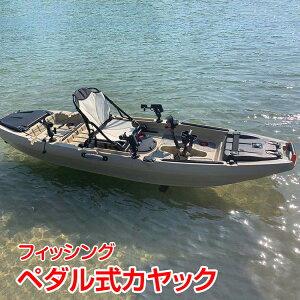 ペダル式カヤック アウトドア 海 ペダル 釣り フィッシング 夏 海 オール 2way カヤック パドル 超大型 od492