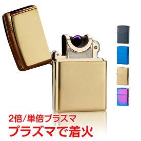 ライター USB プラズマ着火 充電式 電子ライター 放電ライター オイル&ガス不要 USB充電式 プレゼント RT004