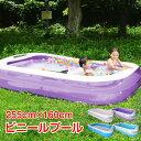 *全品5%OFFクーポン発行中* 【即納】 *ランキング1位* プール ビニールプール 大型 おもちゃ ゲーム プール 水遊び…