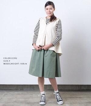ベストレディース【Ecarina】カリーナ裏毛スウェット裾フレアベスト全4色