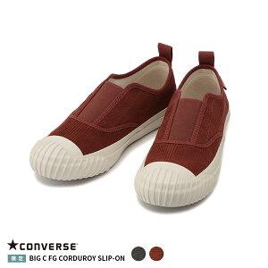 コンバース【CONVERSE】BIG C FG CORDUROY SLIP-ON ビッグC FG コーデュロイ スリップオン スリッポン 正規品 ブランド レディース シューズ 靴