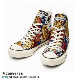 コンバース 【CONVERSE】ALL STAR 100 CASTELBAJAC HI オールスター 100 カステルバジャック HI 正規品 ブランド シューズ 靴 ハイカット